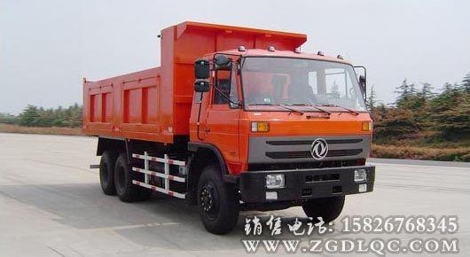 东风EQ3208GB3G1型自卸车