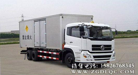 bob娱乐天龙1250型爆破器材运输车