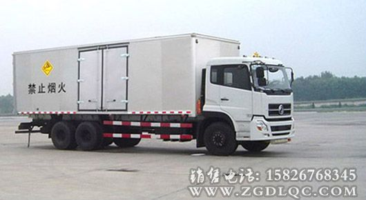 bob娱乐天龙1250A1型爆破器材运输车