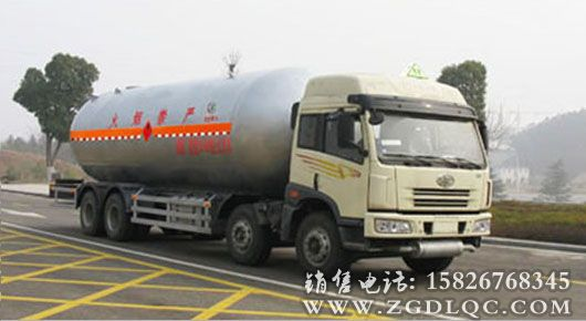 解放1313液化气体运输车