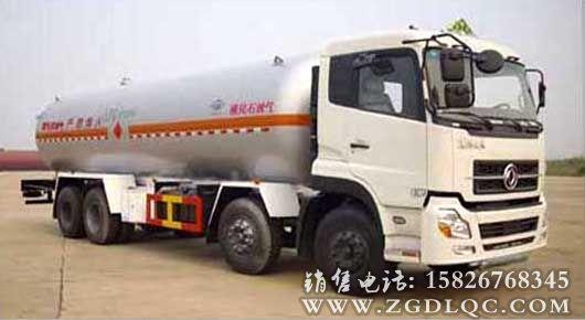 伟德国际官网正网1311液化气体运输车