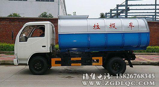东风窄金霸自装卸式垃圾车