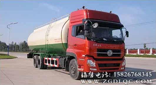 东风天龙前单后双粉粒物料运输车