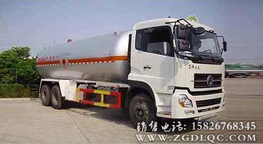 东风天龙前单后双液化气体运输车
