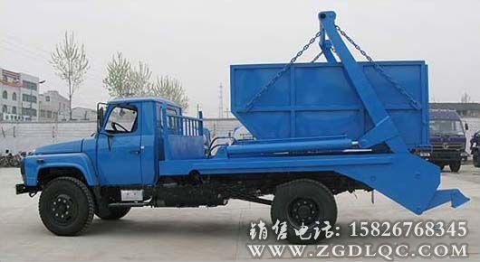 东风尖头摆臂式垃圾车