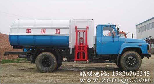 东风尖头汽油机自装卸式垃圾车