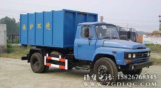 东风尖头垃圾车