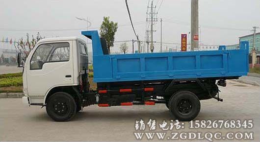 东风金霸自卸式垃圾车