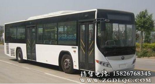 宇通牌ZK6126型城市客车