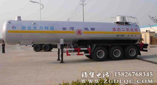 三桥液化气体运输半挂车