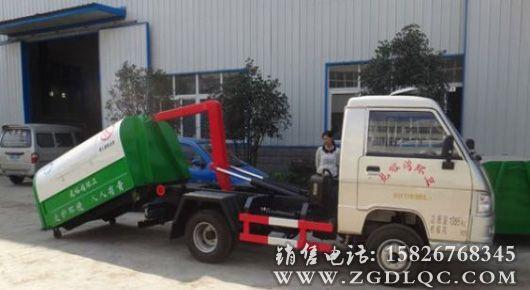 福田时代中驰勾臂式垃圾车
