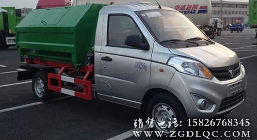 福田国五勾臂垃圾车