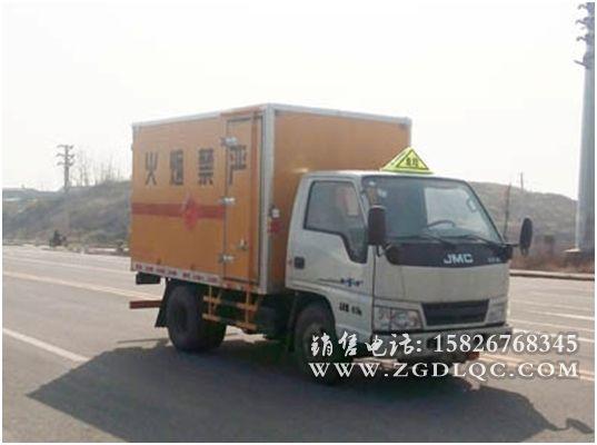 江铃3.1米防爆车