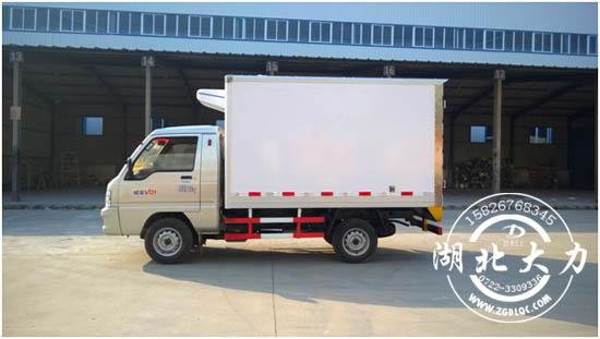 福田5方冷藏车