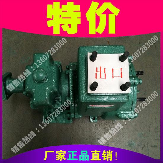 5-8吨竞博app专用水泵