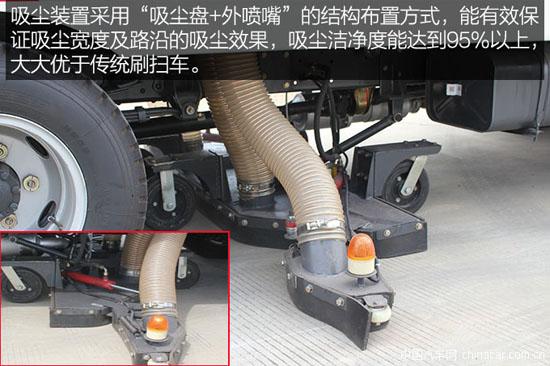 专吸细小颗粒灰尘,东风多利卡D6吸尘车评测