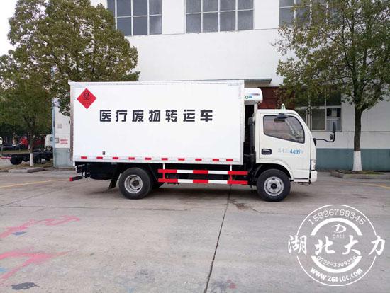 医疗废物转运车图片