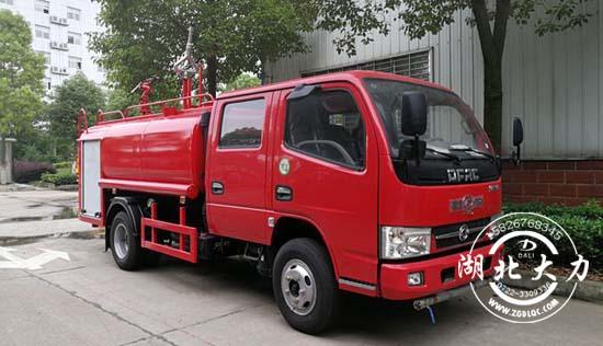 消防竞博app图片