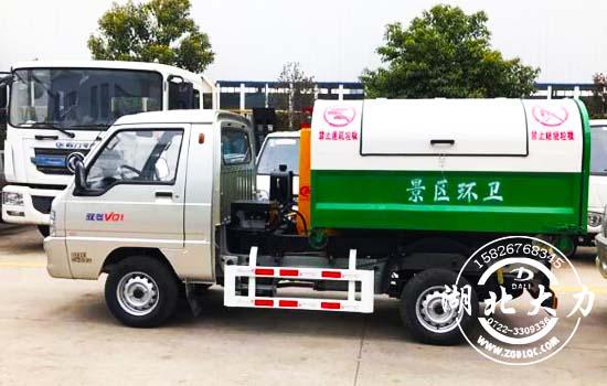 福田驭菱垃圾车图片